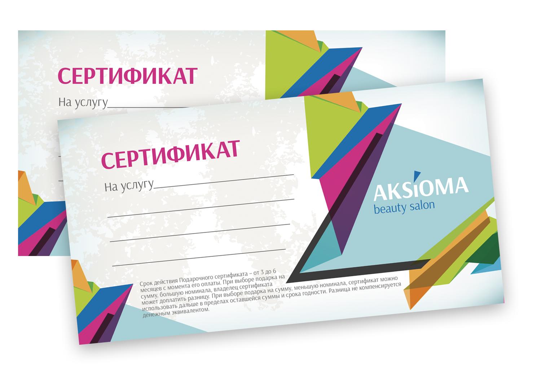Aksioma4