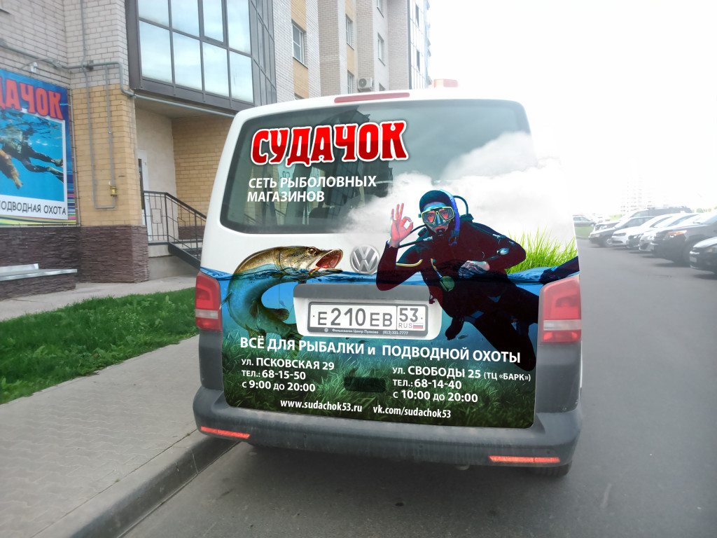 PV9cJgx-WvI